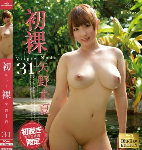 nude Japanese virgin