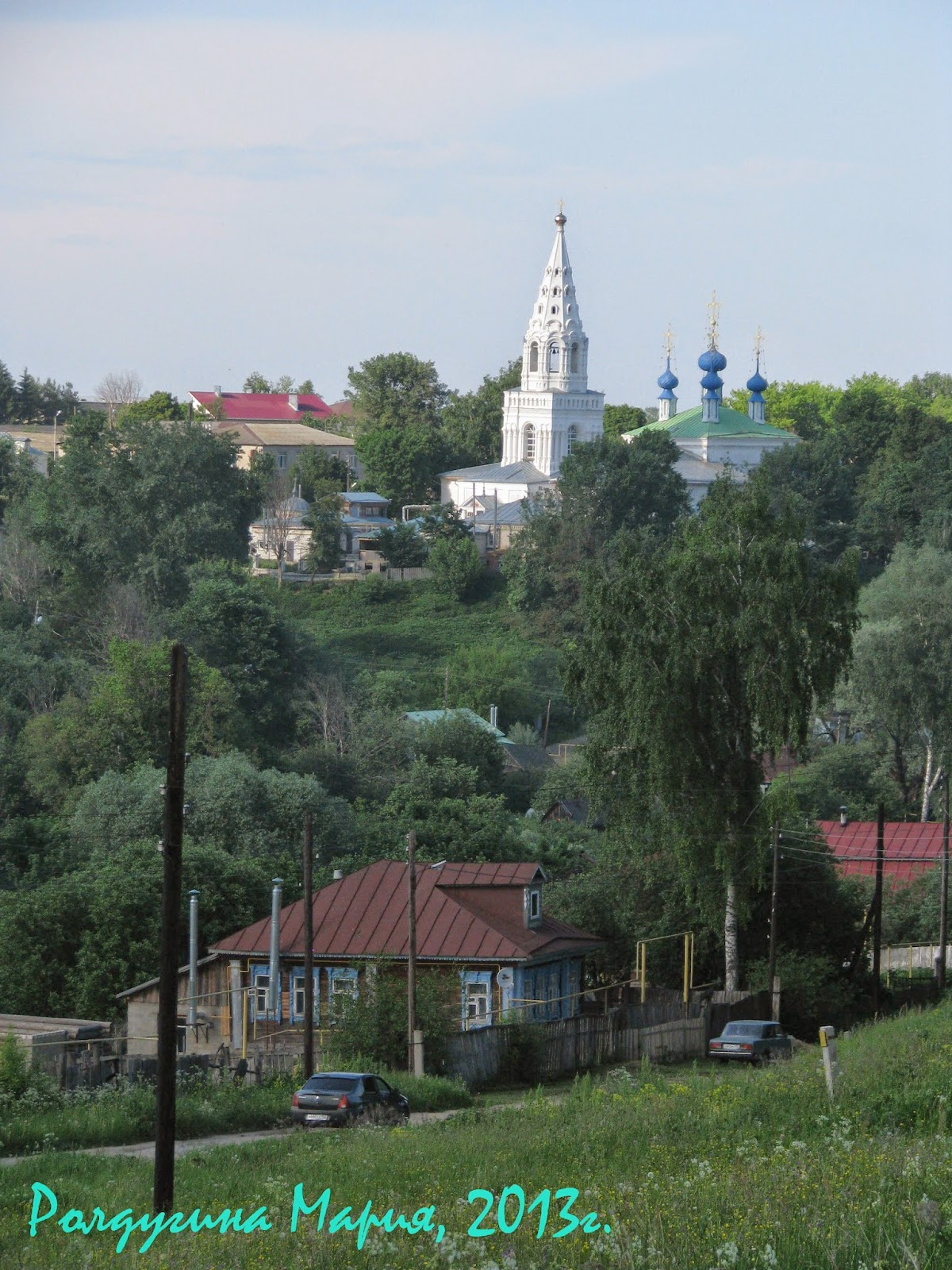 Вачский район, село Аферино