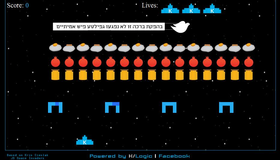space invader online