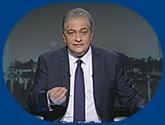برنامج القاهرة 360 مع أسامه كمال حلقة يوم الجمعة 27-5-2016