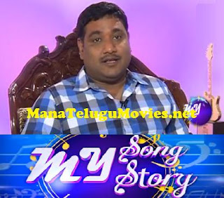 Athadu title song fame Viswa in My Song My Story