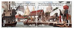 โปรตุเกส / ประเทศไทย (1511-2011)