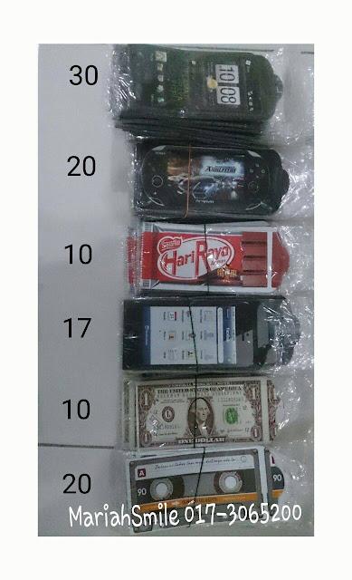 sampul duit raya murah 2015