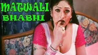 Watch Matwali Bhabhi Full Youtube Hot Indian Adult Movie Online