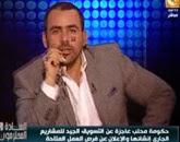 برنامج الساده المحترمون - يوسف الحسينى السبت 20-12-2014