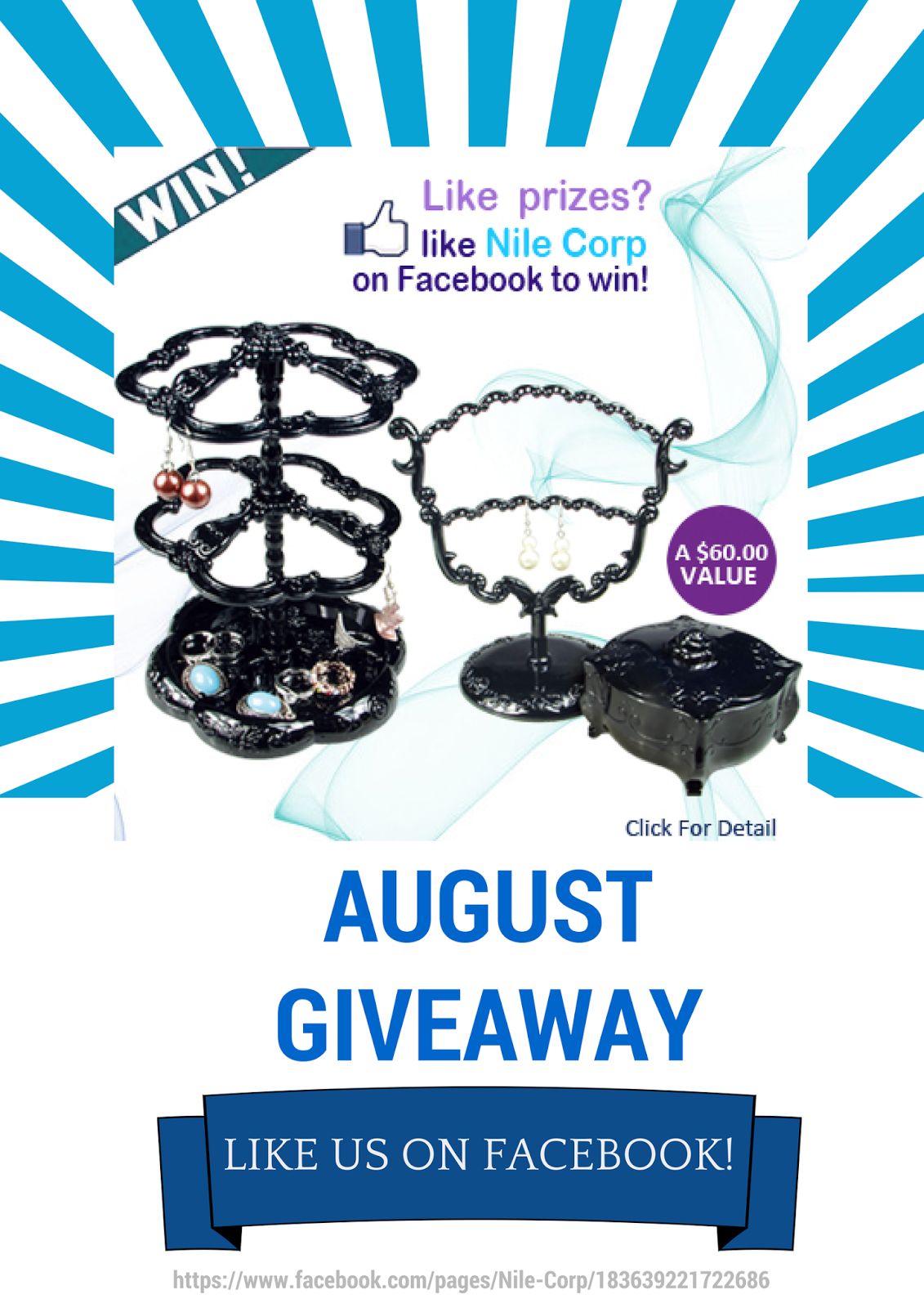 August Give Away