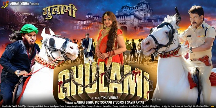 "Bhojpuri Movie Ghulami Trailer video youtube Feat Actor Dinesh Lal Yadav ""Nirahua"" actress Madhu Sharma, Subhi Sharma, Kunal Singh, Tinu Verma first look poster, movie wallpaper"