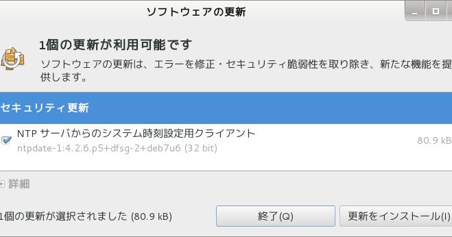 利用者‐会話:K-iczn - JapaneseC...