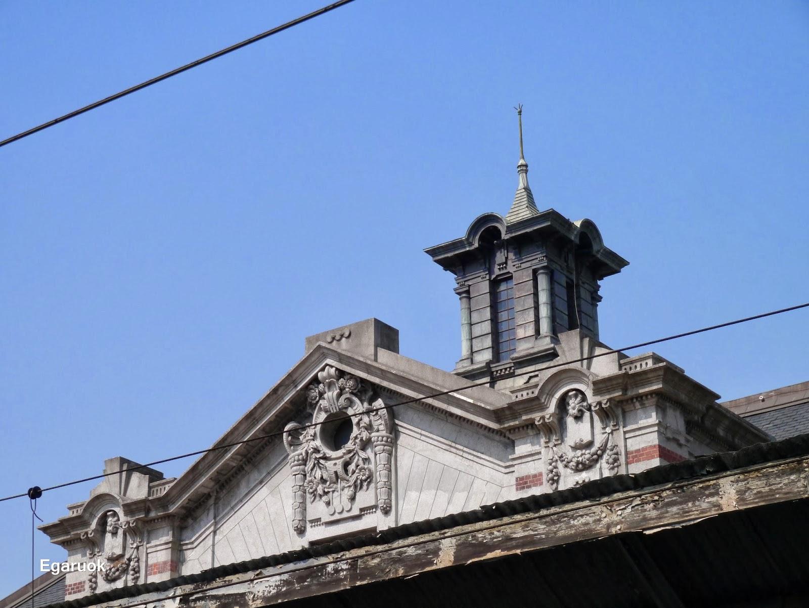 台中文史復興組合 Taichu Renaissance Association