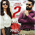 Nannaku Prematho 2 Weeks Worldwide Collections