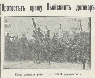1933+(1).jpg