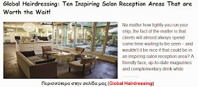 Ten Inspiring Salon Reception Areas That are Worth the Wait!