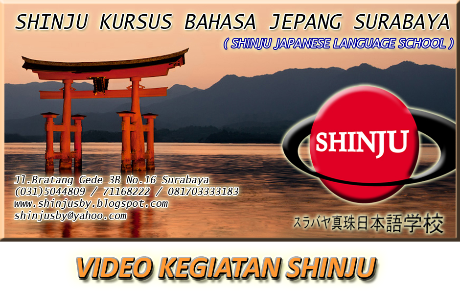 <center>VIDEO KEGIATAN SHINJU</center>