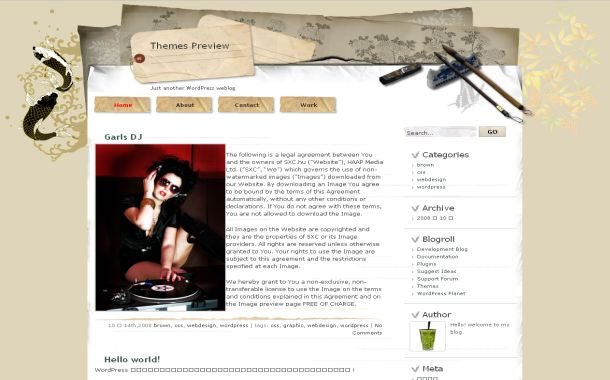 Ancient Vintage Brown CSS Template Download
