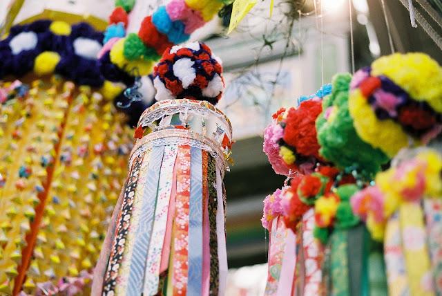 mini version of pop tanabata decorations2