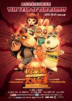 Brave Rabbit (2011)