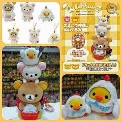 2012 Chicken Egg / LE Memorial Open Sendai Store 3 in 1