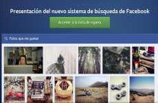 Graph Search: el nuevo buscador de Facebook