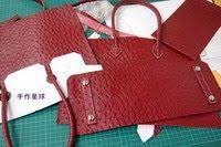 inch2皮包打版blog