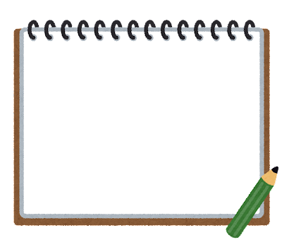 空白のスケッチブックのイラスト