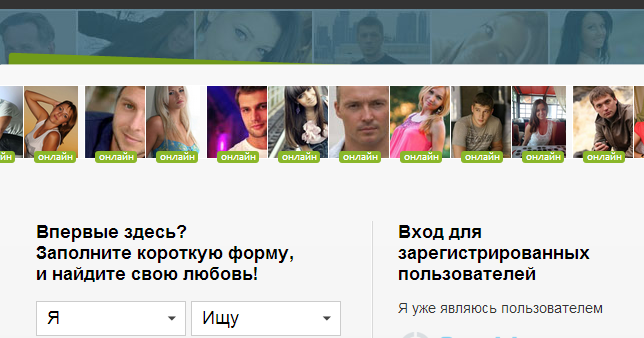 мобильное рамблер.ру знакомство