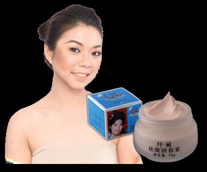 Diformulasi khusus sebagai cream perawatan di pagi hari. Mengandung