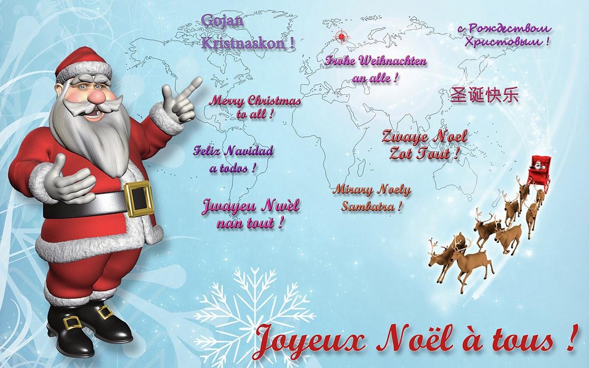 Très Le Père Noël s'est perdu: décembre 2013 XH98