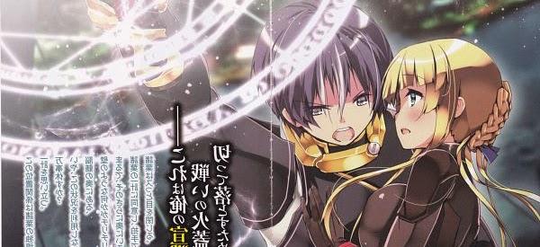 World Break: Aria of Curse for a Holy Swordsman   Seiken Tsukai no Kinshuu Eishou   Warubure