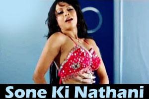 Sone Ki Nathani