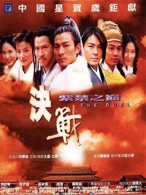 Huyết Chiến Chỉ Cấm Thành - The Duel (2000)