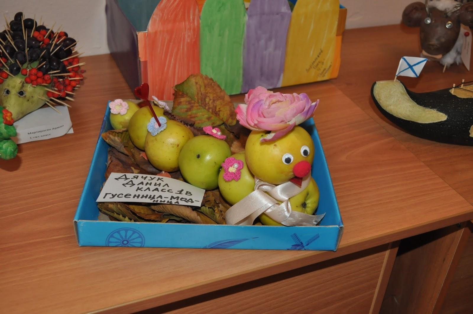 Поделки из яблок машинки 50