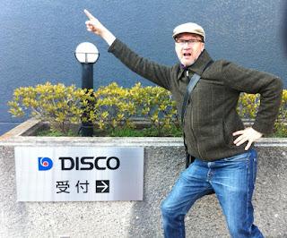 Disco Corp Tokyo