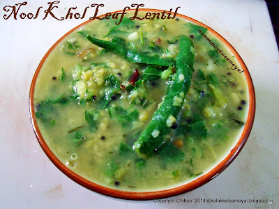Lentil/koottu recipes