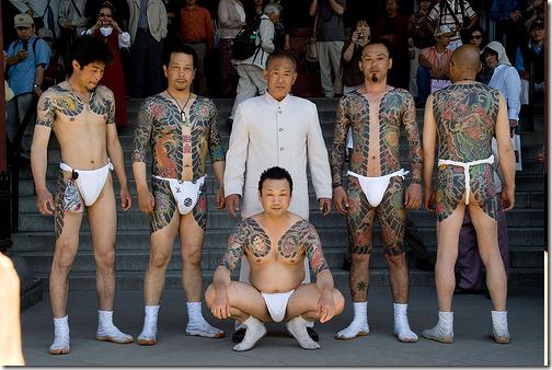 http://1.bp.blogspot.com/-7MIBbJAtwW0/T_fxkRgHYWI/AAAAAAAAAB0/7_s6JCWBR9Q/s1600/Japanese+Yakuza+Tattoo+-+Tattoo+Symbol+of+the+Japanese+Mafia4.png