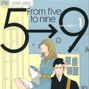 5→9~私に恋したお坊さん~