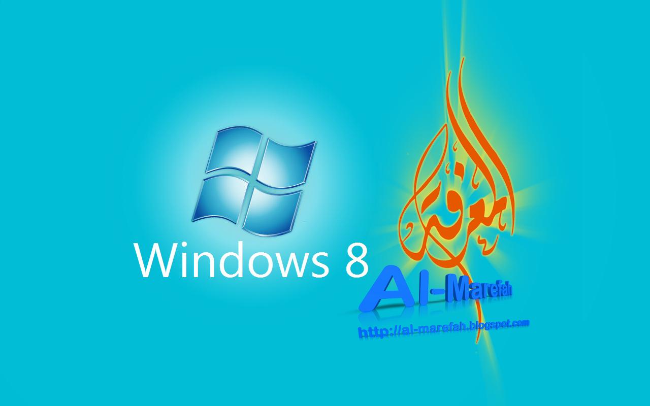 http://1.bp.blogspot.com/-7MQhbGEYIpI/Tag-9OsGyvI/AAAAAAAAC7c/yP8pRGAbUyM/s1600/windows_8_wallpaper.jpg