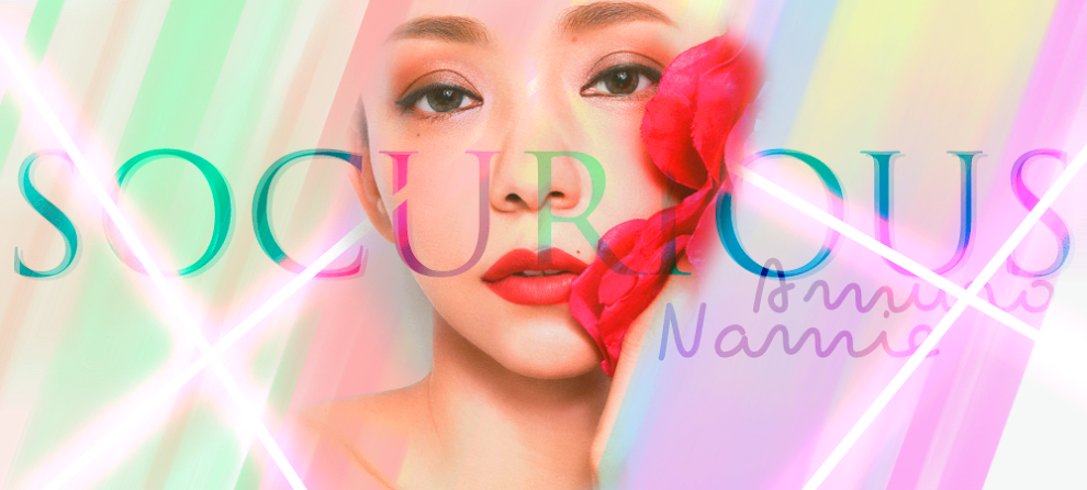 French source for Namie Amuro since 2008