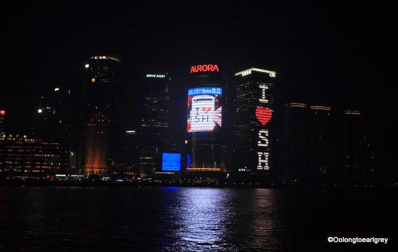 Shanghai Skyline, August 2013