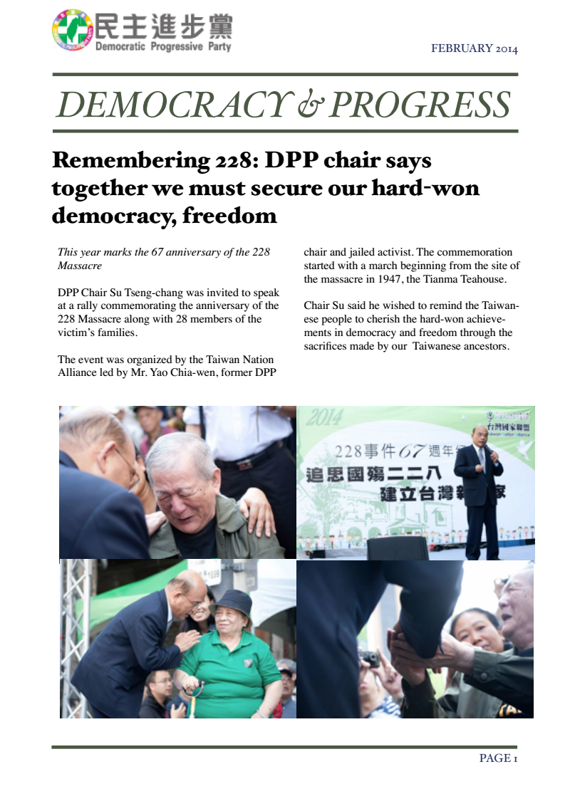 http://www.scribd.com/doc/211609559/DPP-Newsletter-February2014