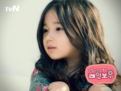 Korean Baby Girl Tumblr