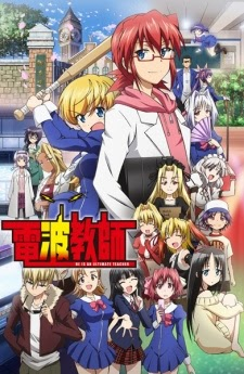 Denpa Kyoushi (TV) Capitulo 13