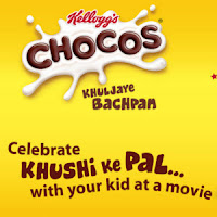Kellogs Chocos Free Rs. 200 or Rs. 150 or Rs. 50 Movie voucher with 700g or 375g or 125g Pack : BuyToEarn