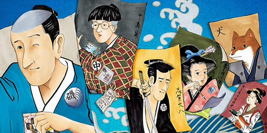 Actu Japanime, Actu Manga, Isobe Isobee Monogatari, Japanime, Manga, Nakama Ryou, Shueisha, Weekly Shonen Jump,