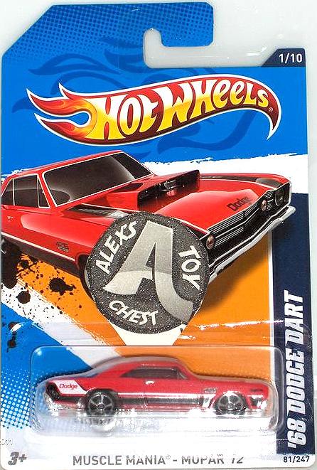 [03-01-12] NUEVOS MODELOS 2012 New0017