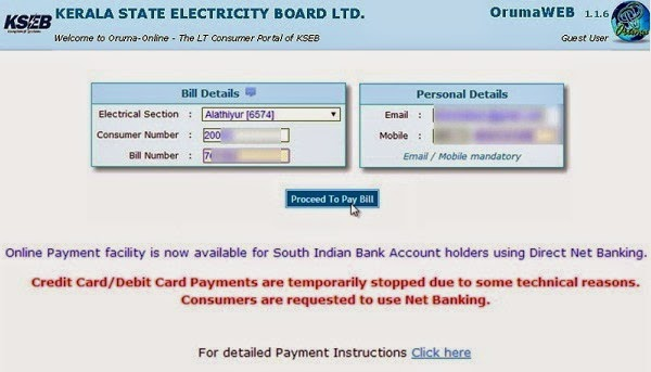 KSEB Bill Payment , KSEB Online Bill Payment, KSEB Bill Payment Online
