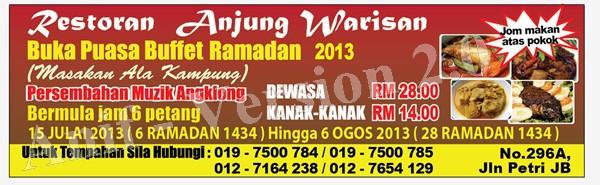 Restoran Anjung Warisan Buffet Ramadhan 2013
