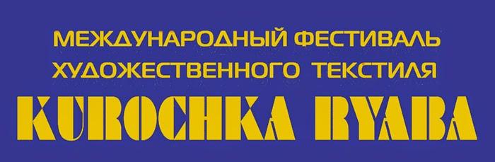 http://fotki.yandex.ru/users/anmorozov/album/154731/