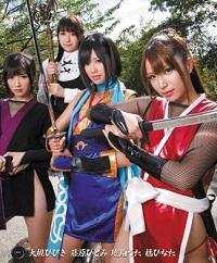 Phim Hiếp Dâm Các Nữ Ninja Sát Thủ Cực Hay