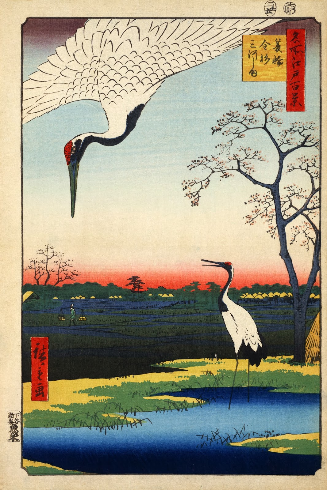 Hiroshige: 100 Famous Views of Edo by Melanie Trede