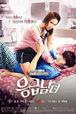 Drama: Emergency Man and Woman (literal & working title)